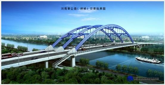 1 川南奉公路系杆拱桥方案效果图-大芦线航道整治二期工程 大治河段