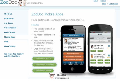 高端医疗服务平台项目商业计划书(中国的zocdoc)图片
